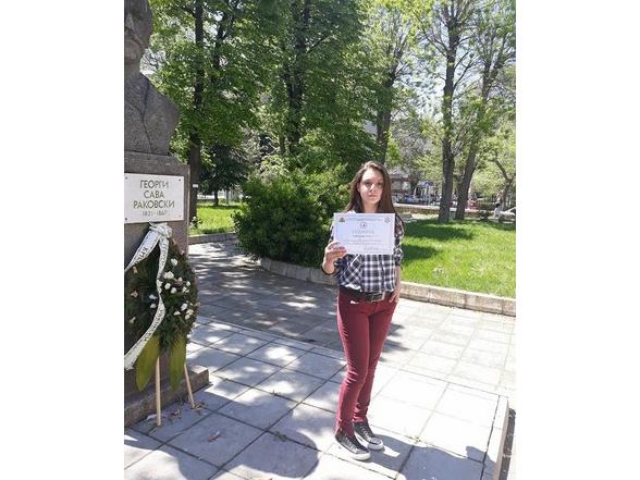 Високи постижения за математиците лингвисти на Езиковата в Перник